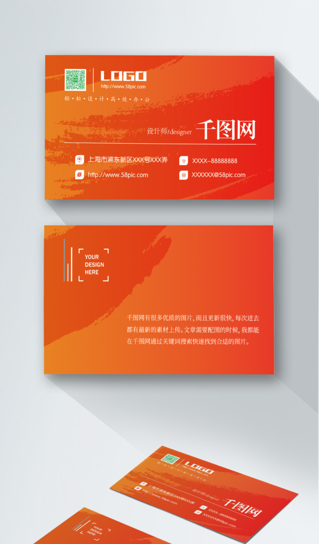 Red gradient ink background business card ai vector template ...