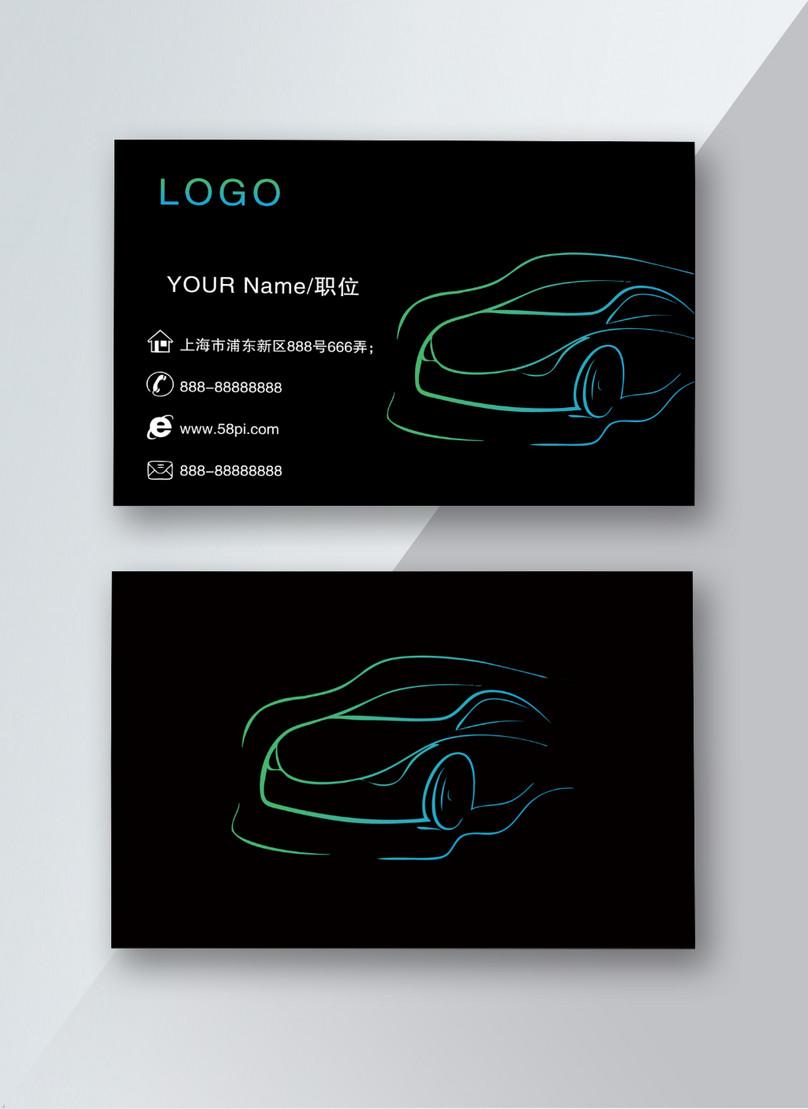 Grant Vector Car Business Card