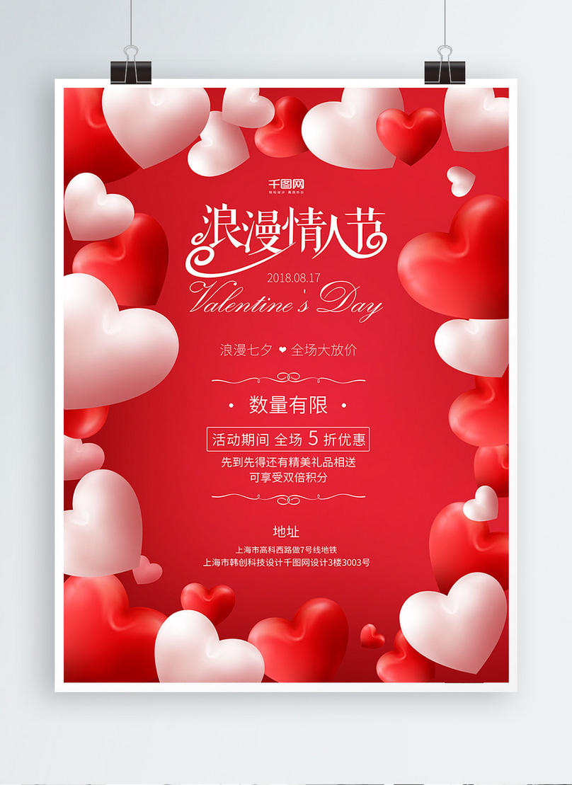 Photo De Amour Romantique Rouge Saint Valentin Affiche De