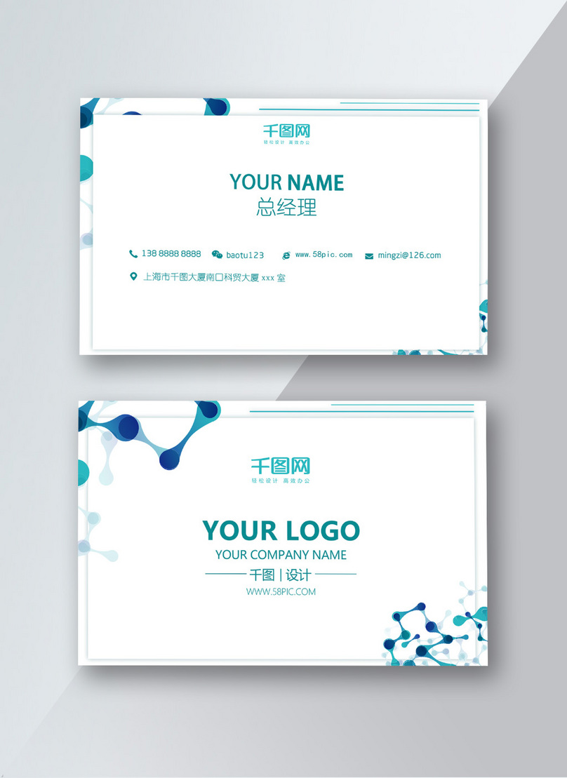 Medical Minimalist Classic Business Card Design Psd Source File
