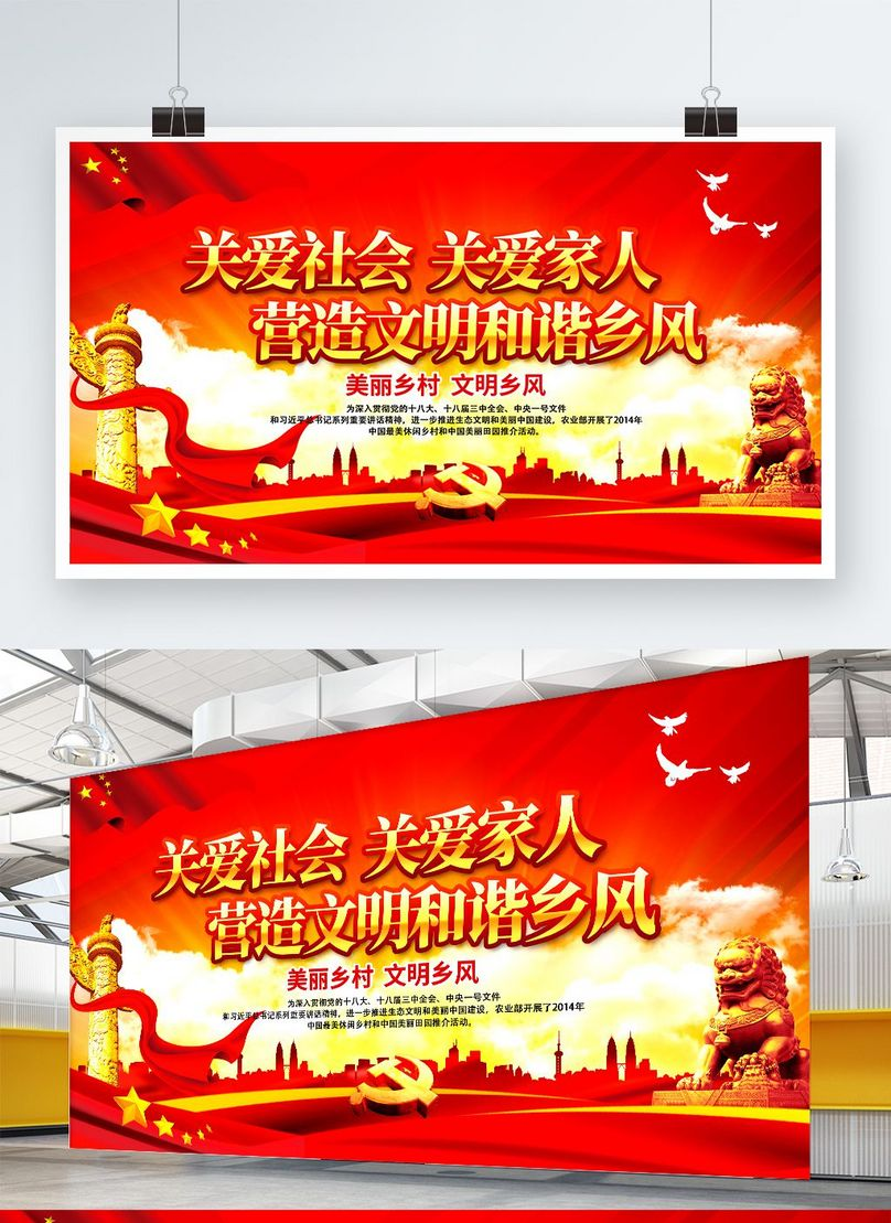 Parti Jianfeng Mengambil Berat Tentang Keharmonian Sosial Poste