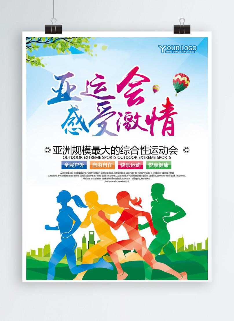 Poster Ng Mga Kabataan Ng Asian Games Larawan Numero Ng Mga
