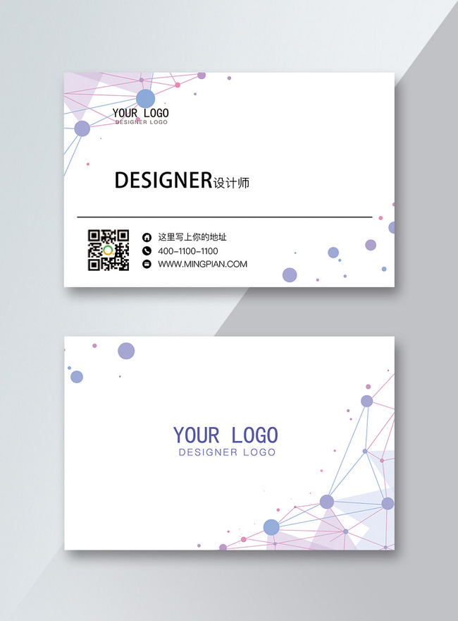 Geometric Business Designer Business Card Template Image Picture Free Download 732264751 Lovepik Com