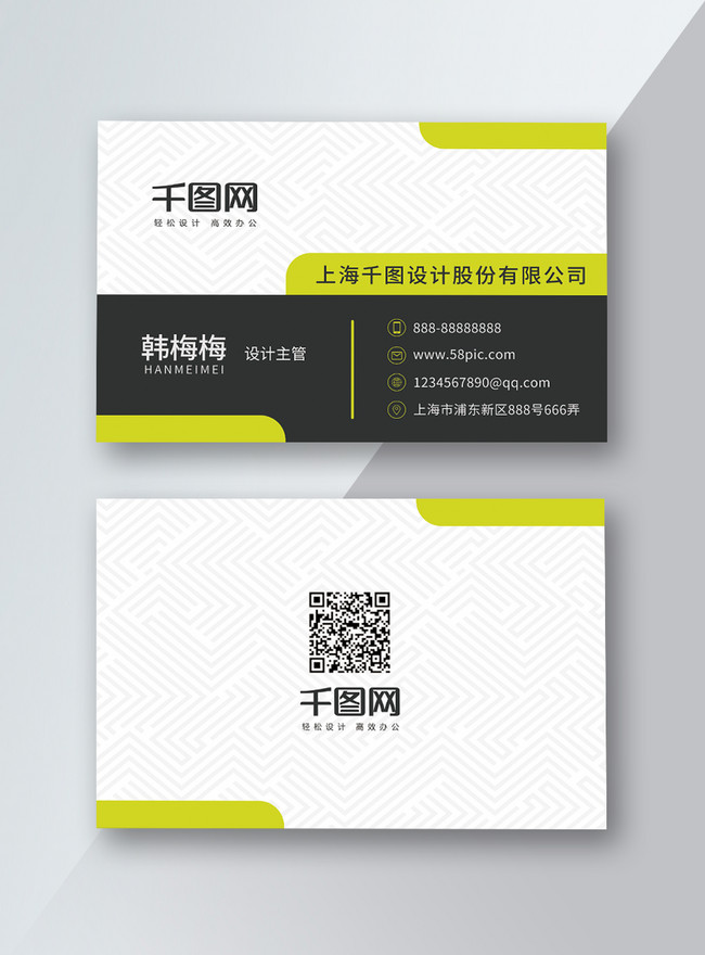 business card business card design