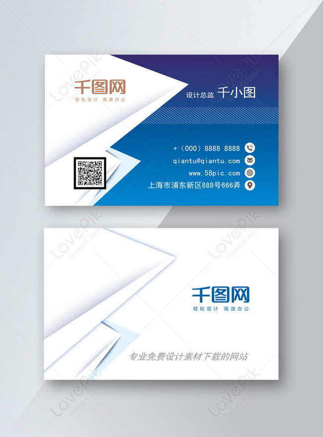 Business Card Simple Business Card Template Image Picture Free Download 733449721 Lovepik Com