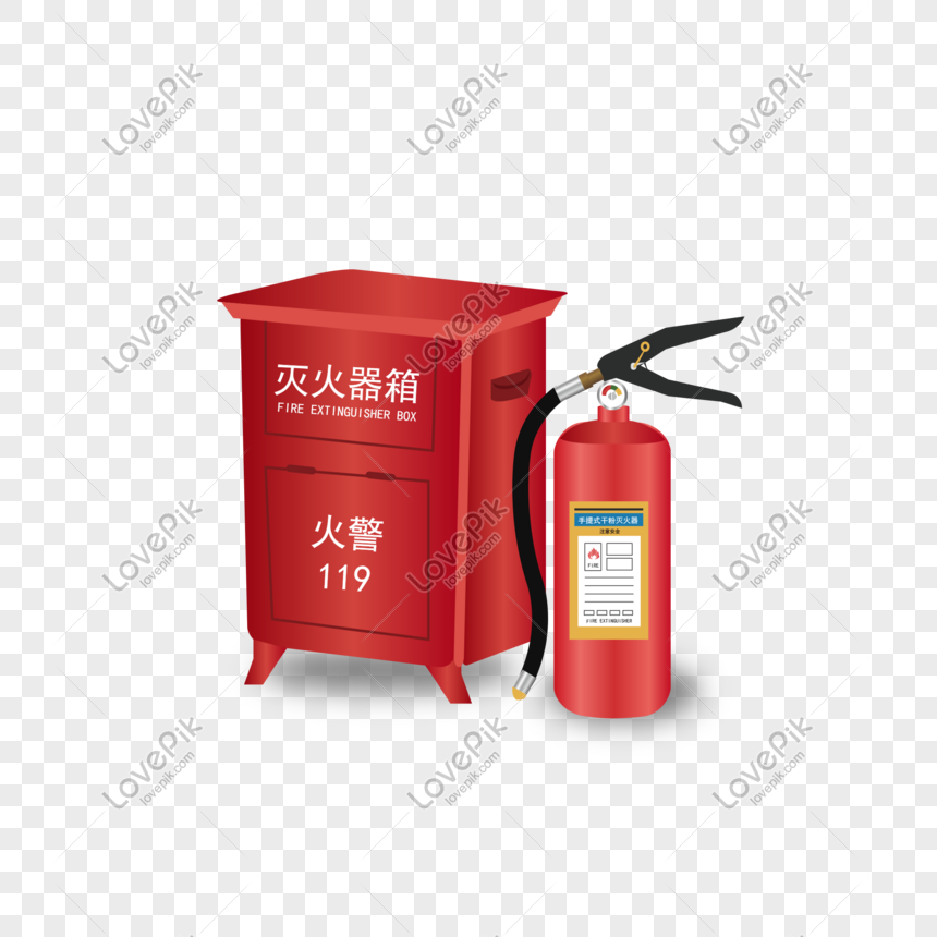 Cartoon Fire Extinguisher Png Image Picture Free Download 716914648 Lovepik Com