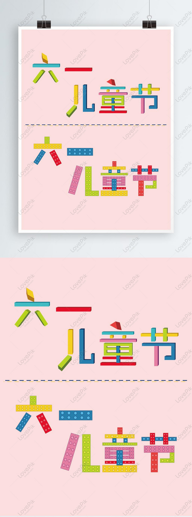 childrens day design elements