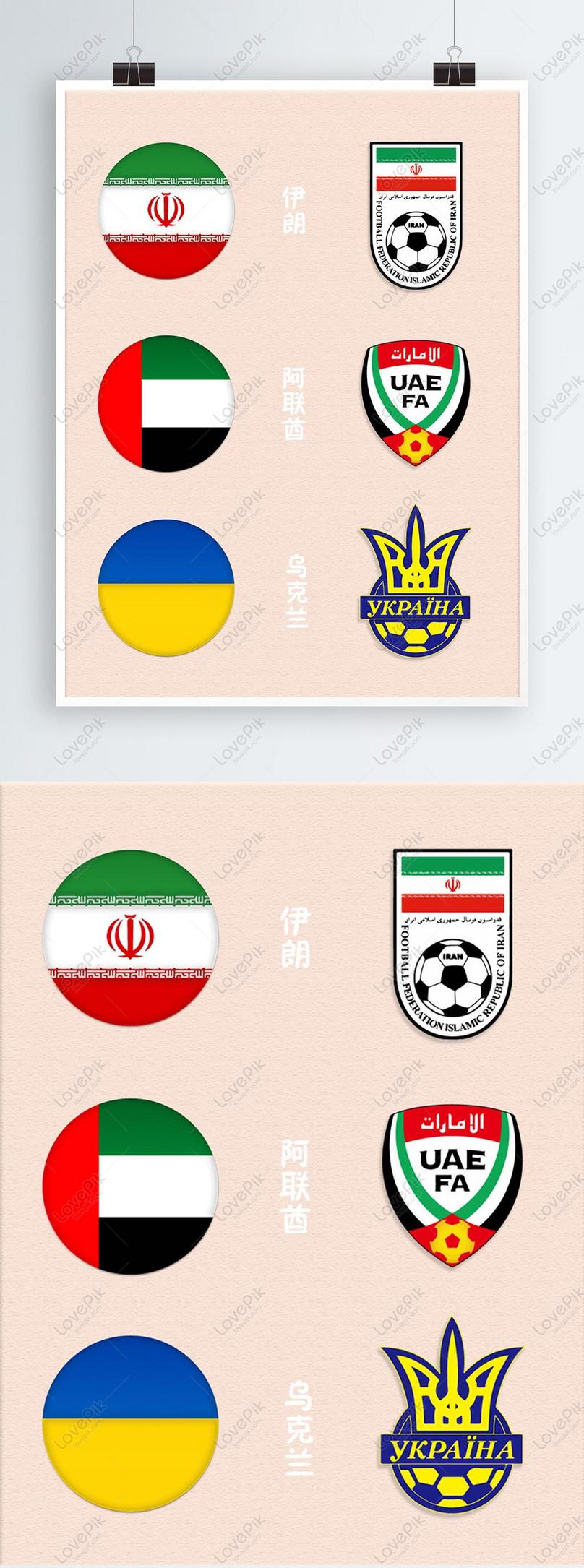 Piala Dunia Iran Uae Pasukan Bendera Ukraine Logo Bahan
