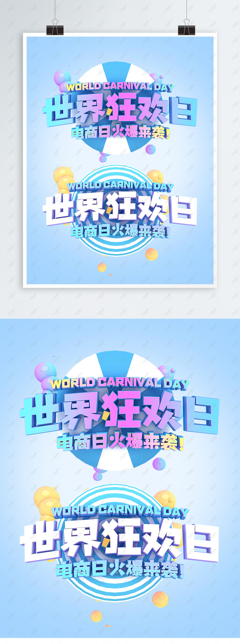 world carnival day cd4 word art