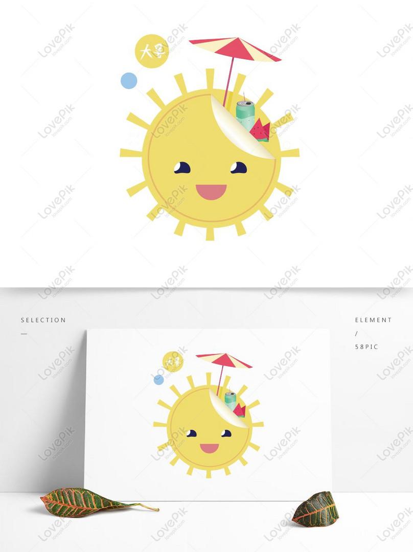 原創元素可愛夏日大暑卡通太陽插畫元素