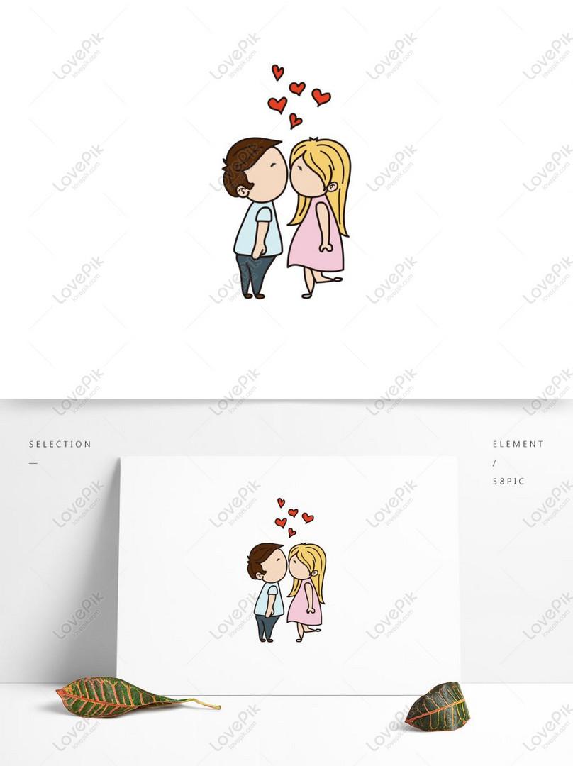 Dia Dos Namorados Do Dia Dos Namorados Chines Casal Dos Desenhos