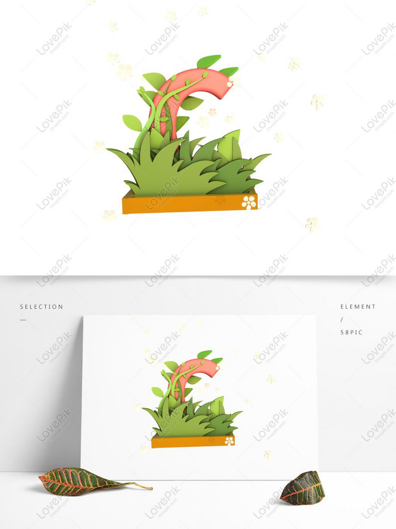 Vine Clipart PNG Images   Vector and PSD Files   Free Download on Pngtree