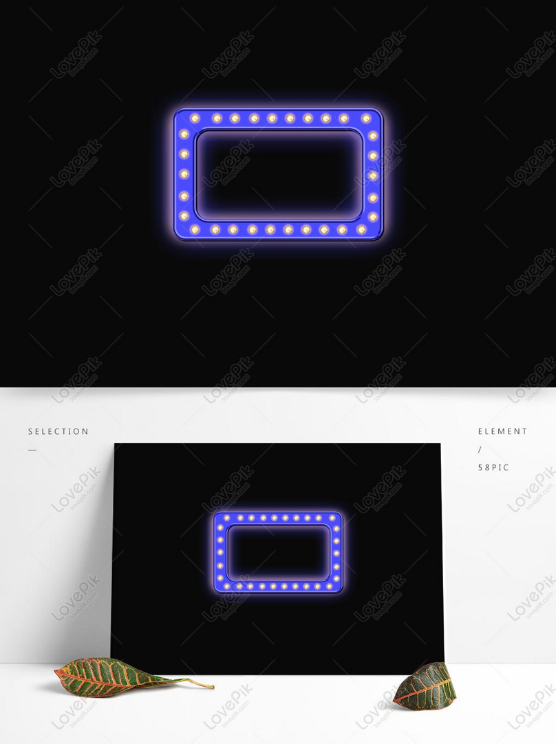 Free psd images download_blue e commerce neon light effect border