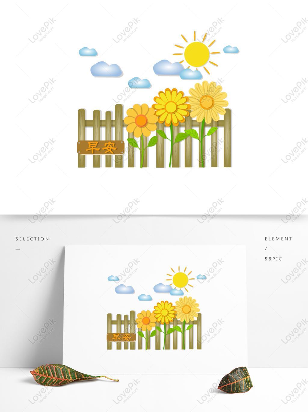 Sembuhkan Seri Pagi Hari Elemen Kartun Bunga Matahari Gambar