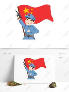 159103 Pahlawan Kecil Gambar Unduh Gratis My Lovepik Com Page 3