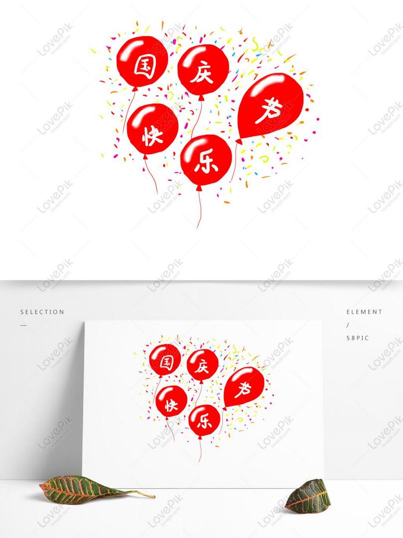 El Boyamasi Senlikli Kirmizi Balon Ticari Malzeme Resim Grafik