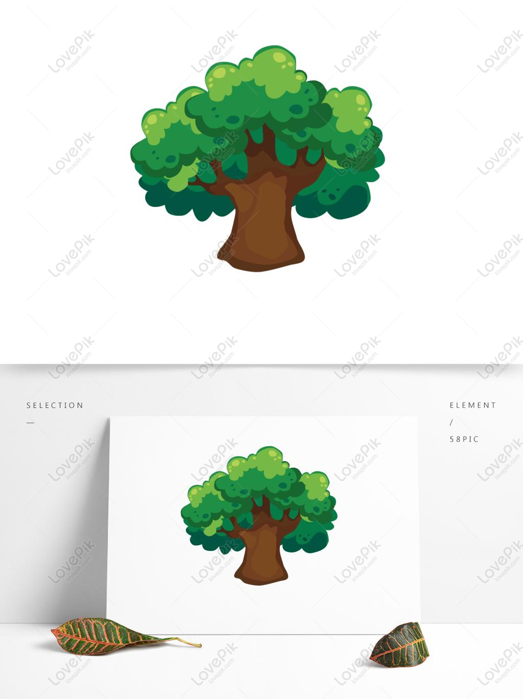 340000 Cartoon Tree Hd Photos Free Download Lovepik Com Free for commercial use no attribution required high quality images. 340000 cartoon tree hd photos free