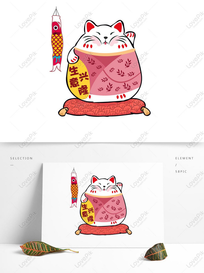 Download 94+  Gambar Animasi Kucing Imut Paling Keren