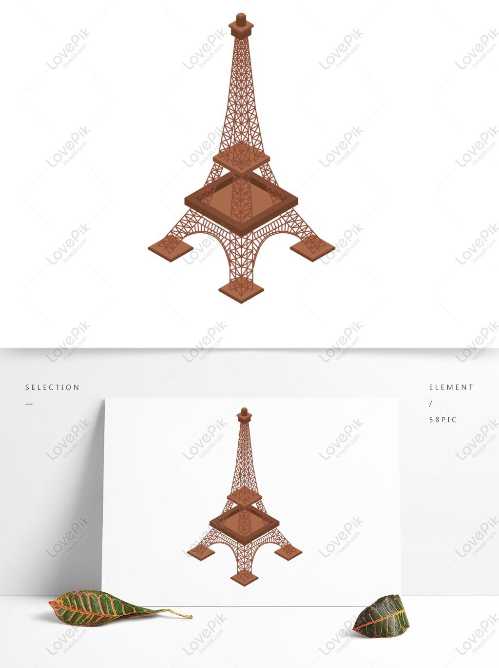 Eiffel Tower Graphics Image Picture Free Download 400050192 Lovepik Com