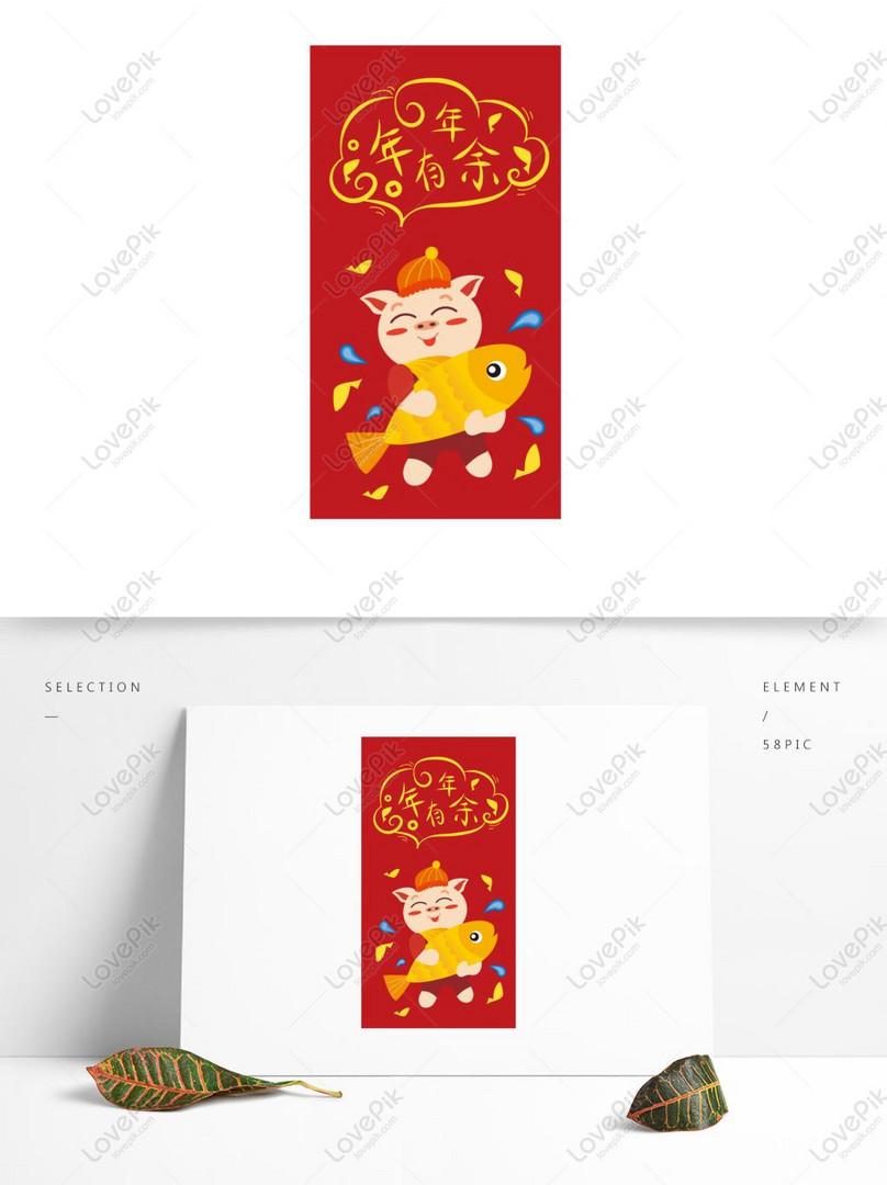 Download 450 Koleksi Gambar Boneka Babi Yg Lucu Terlucu