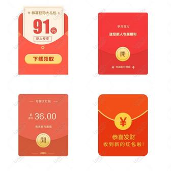 Newcomer Red Envelope Spree Cash Red Envelope Psd Images Free