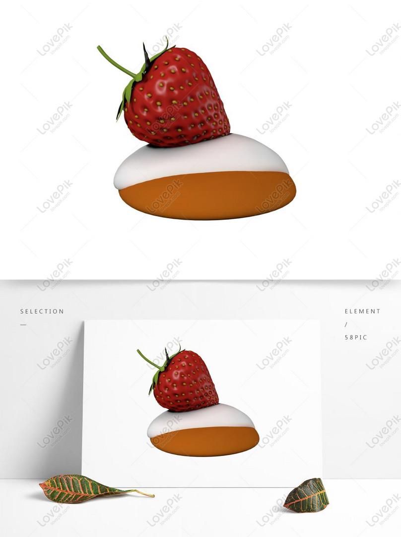 الفراولة متجر