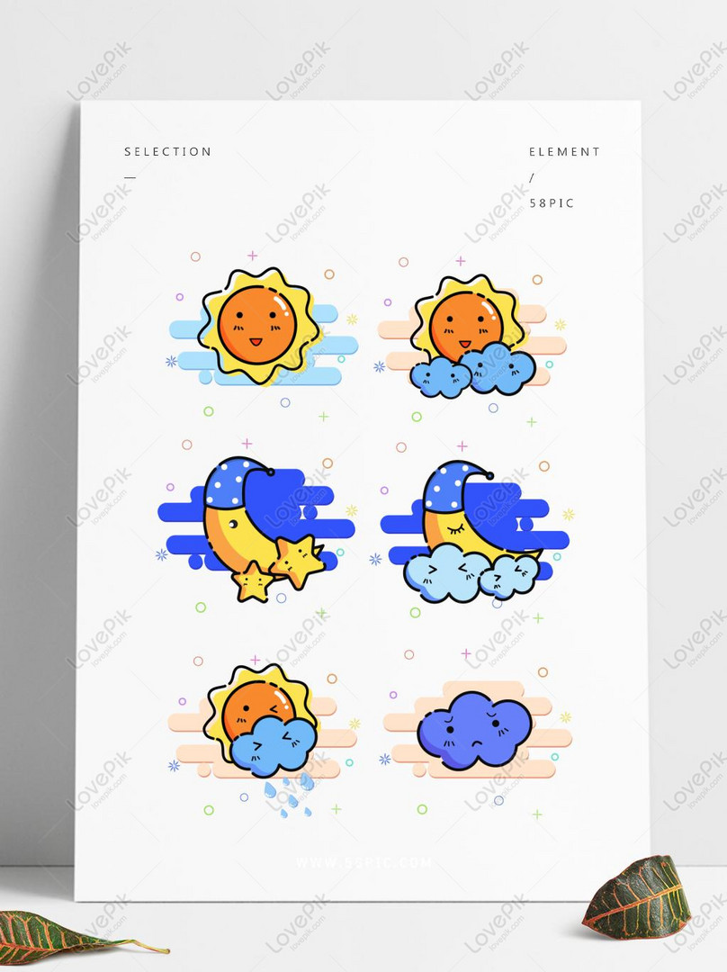 mbe cute night sunny shower weather icon vector material
