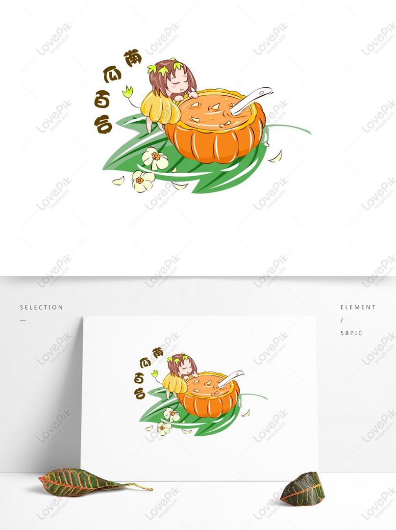 Elemento De Salud Dibujado A Mano Dibujos Animados Salud