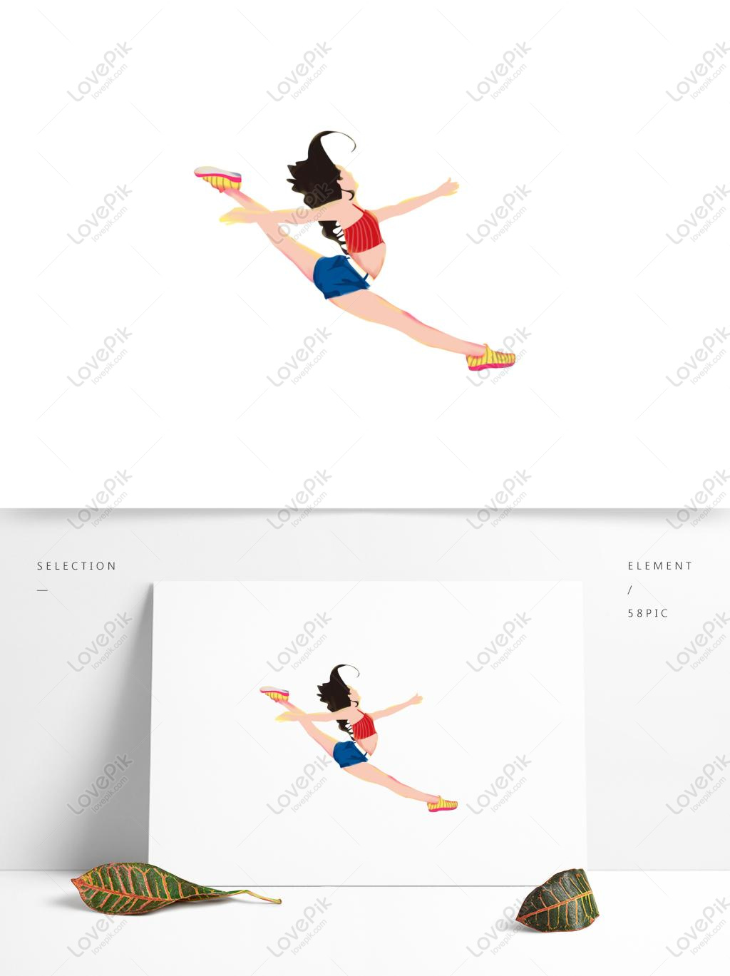 Clipart of Gymnastic Girl Silhouette free image