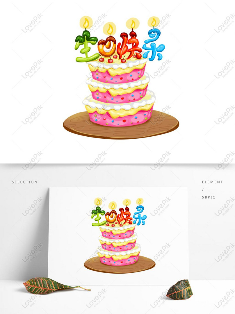 Prime Cartoon Cute Celebration Happy Birthday Cake Candle Art Word Ele Personalised Birthday Cards Bromeletsinfo