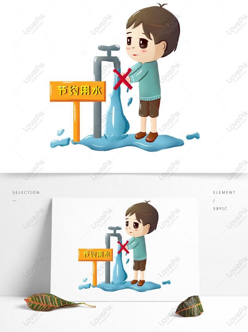 Lucu Kartun Yang Ditarik A Karakter Peringatan Hemat Air