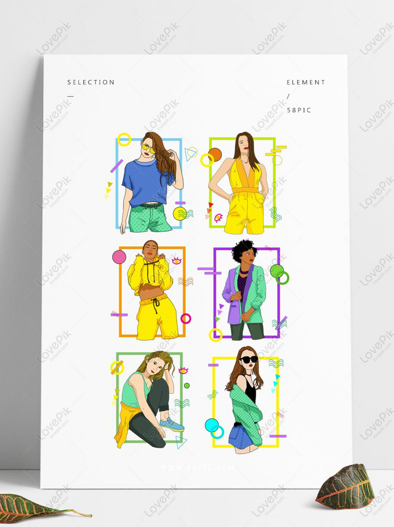 Pop Style Fashion Trend Young People Illustration Elements Colle Psd Images Free Download 1369 1024px Lovepik Id732605255