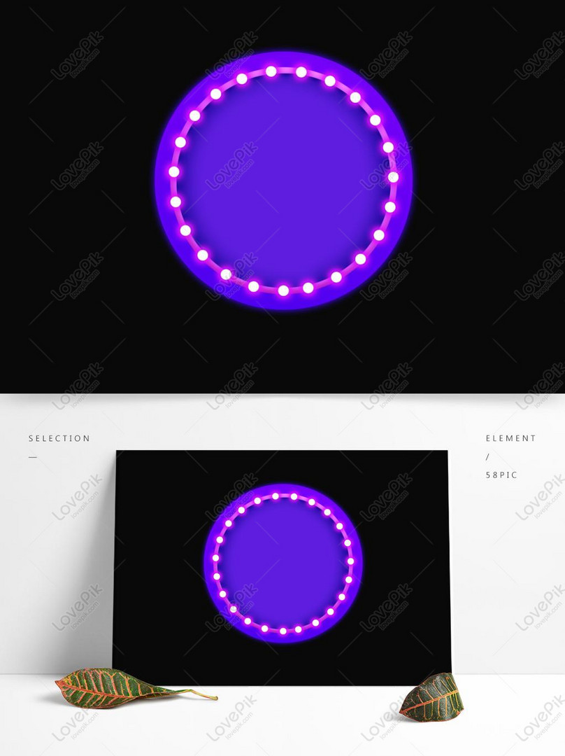 E Ticaret Neon Sinir Yuvarlak Cerceve Iletisim Promosyon Simge D Resim Grafik Numarasi 732623618 Tr Lovepik Com