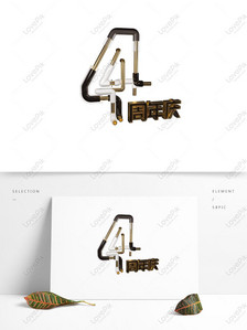 pipe images_2332 pipe pictures free download on lovepik com