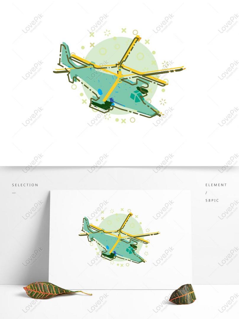 Unsur Kartun Helikopter Mbe Kartun Minimalis Mbe Gambar