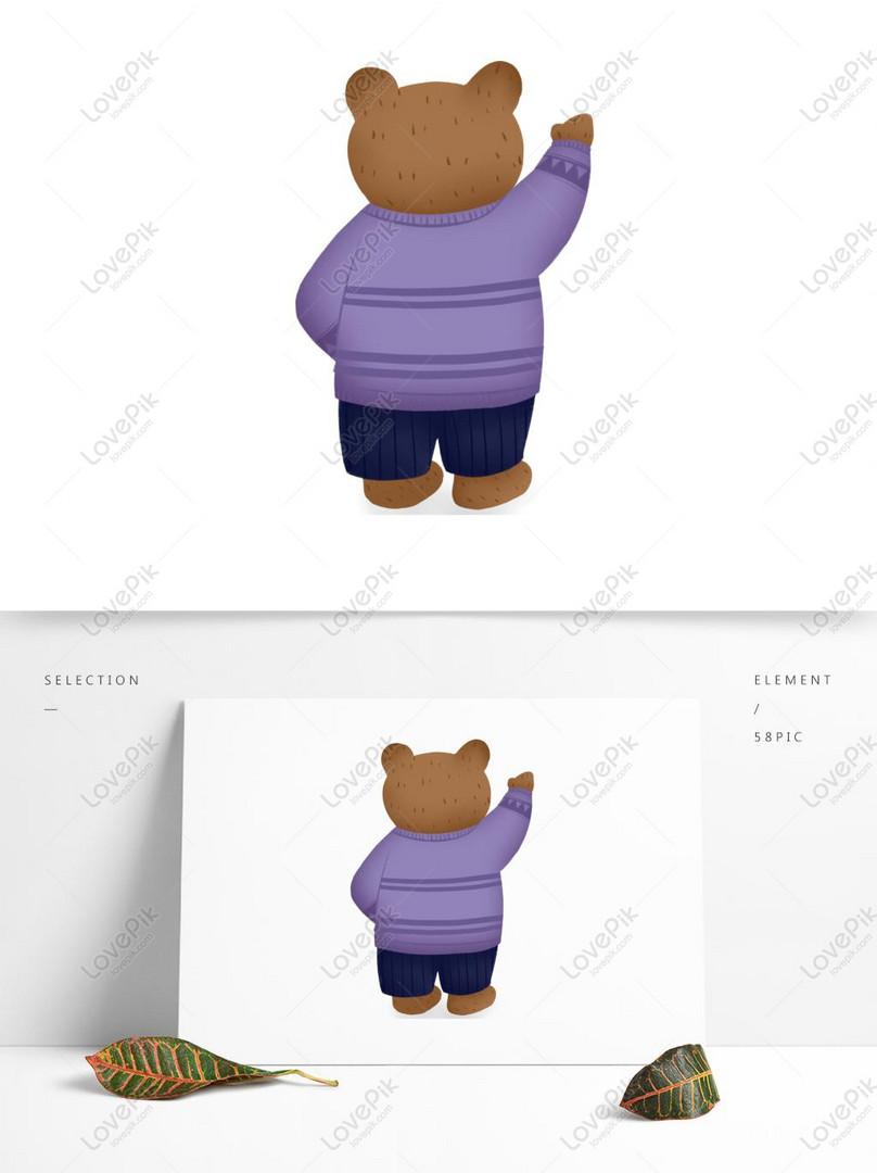 Desain Hewan Beruang Kartun Berpakaian Gambar Unduh Gratis
