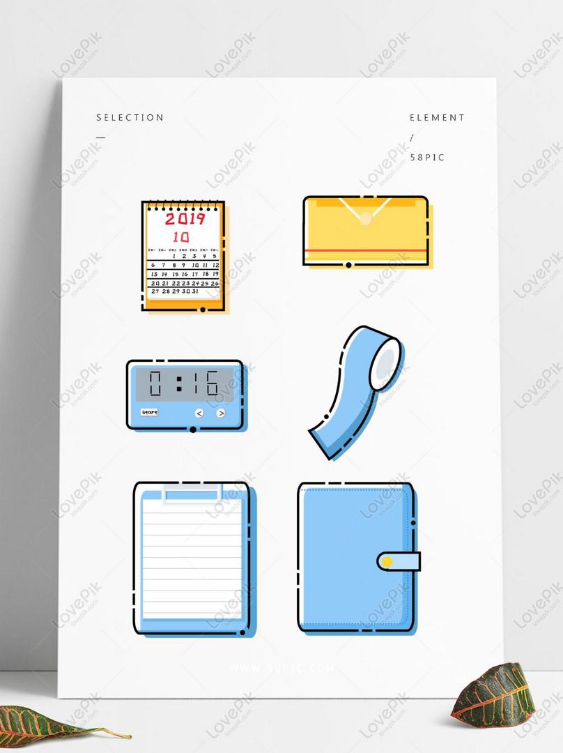 Vector Minimalist Cute Cartoon School Supplies Stationery AI