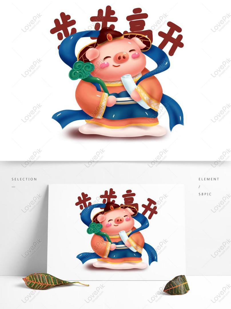 El Boyamasi Domuz Yil Hayvan Goruntu Lu Xing Domuz Wen Qu Xing T