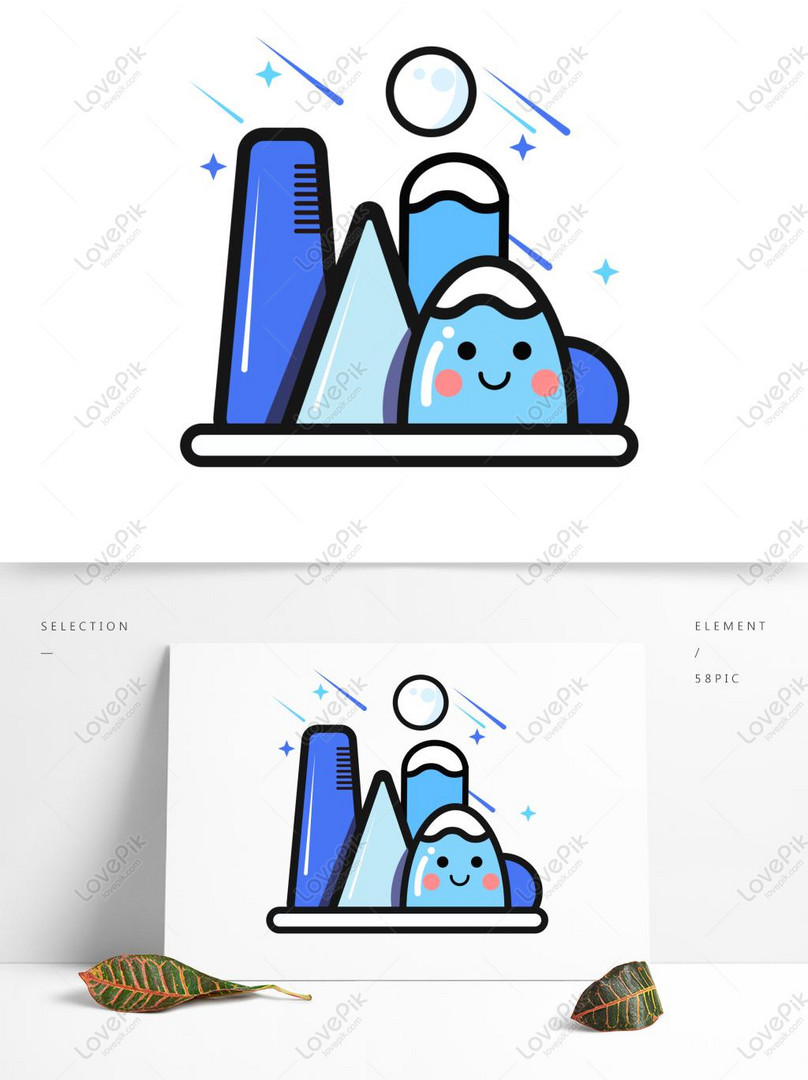 Iceberg Cartoon Clipart - Iceberg Clipart, HD Png Download - vhv