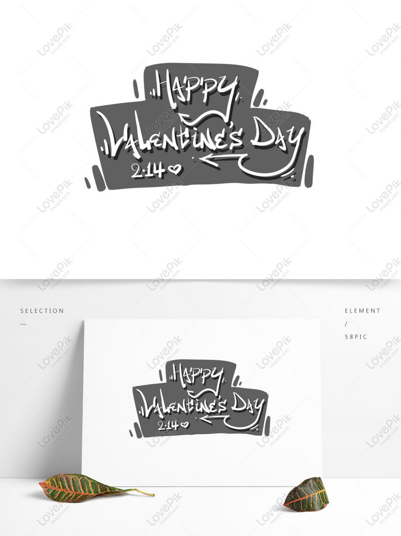 Selamat Hari Valentine Bahasa Inggris Graffiti Font Word Art