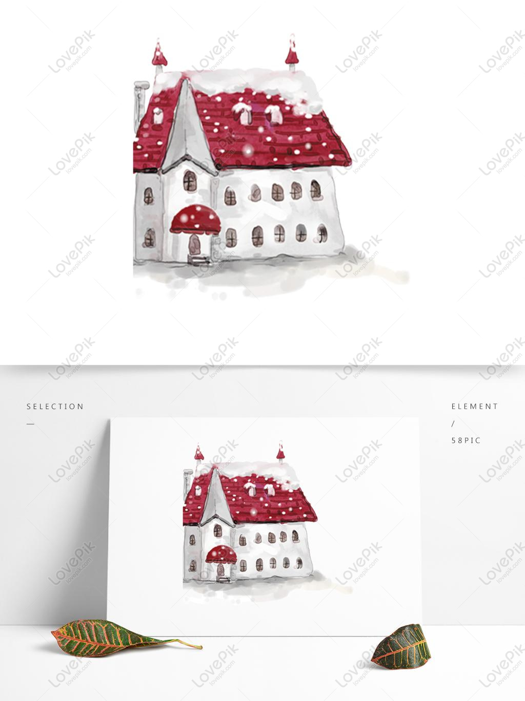 Cartoon Christmas House Png Element Psd Images Free Download 1369 1024 Px Lovepik Id 733492538