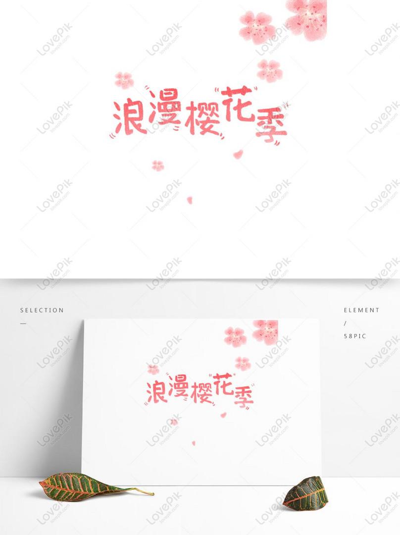 romantic cherry blossom season beautiful hand painted font