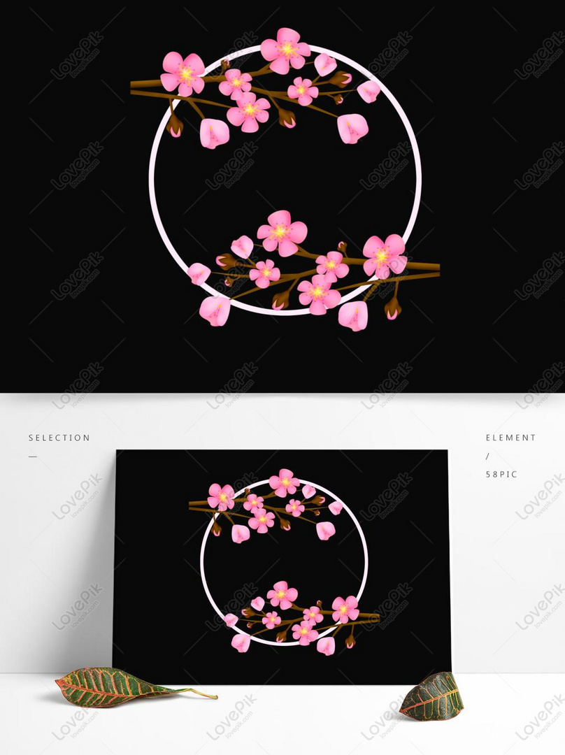 Pink Beautiful Cartoon Cherry Blossom Flower Ring Square