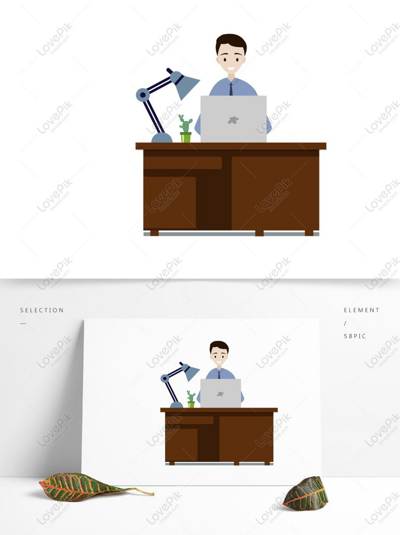 Cartoon Flat Man Working In Office Psd Images Free Download 1369 1024 Px Lovepik Id 733577878