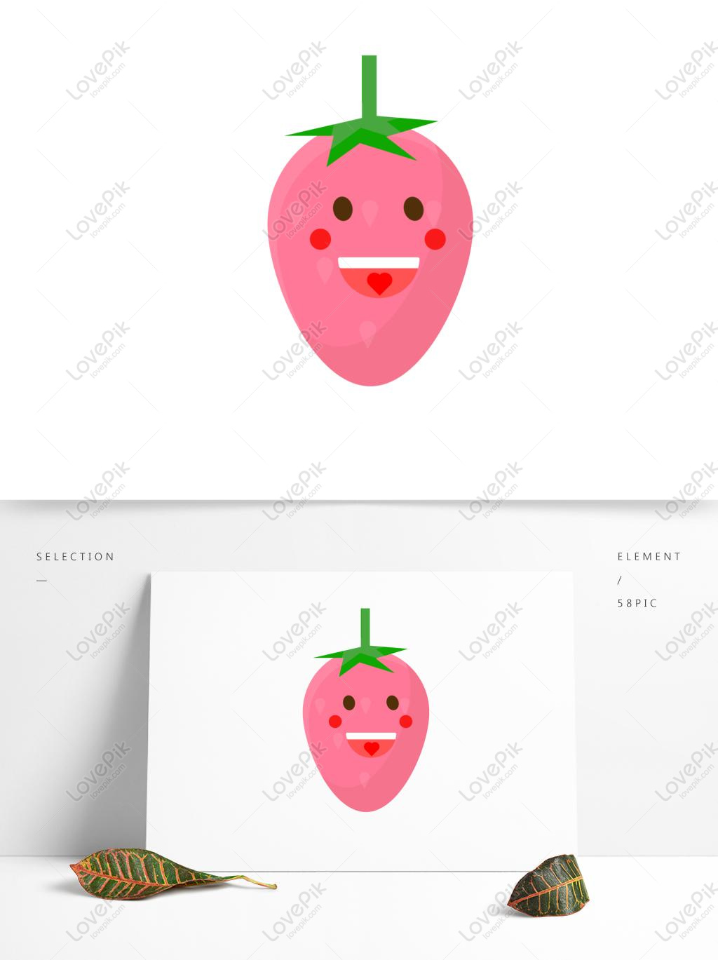 27+ Pink Strawberry Cartoon Images Gif