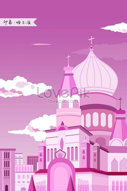 ilustração da cidade de harbin da impressão png