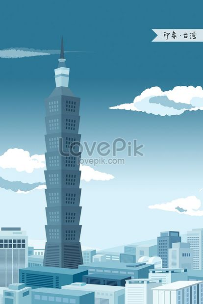 impression of taiwan city illustration png