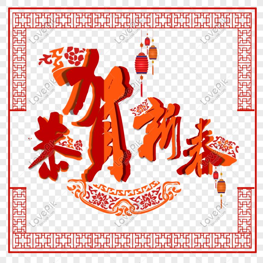 заключаются поздравить китайца с новым годом на английском частного дома
