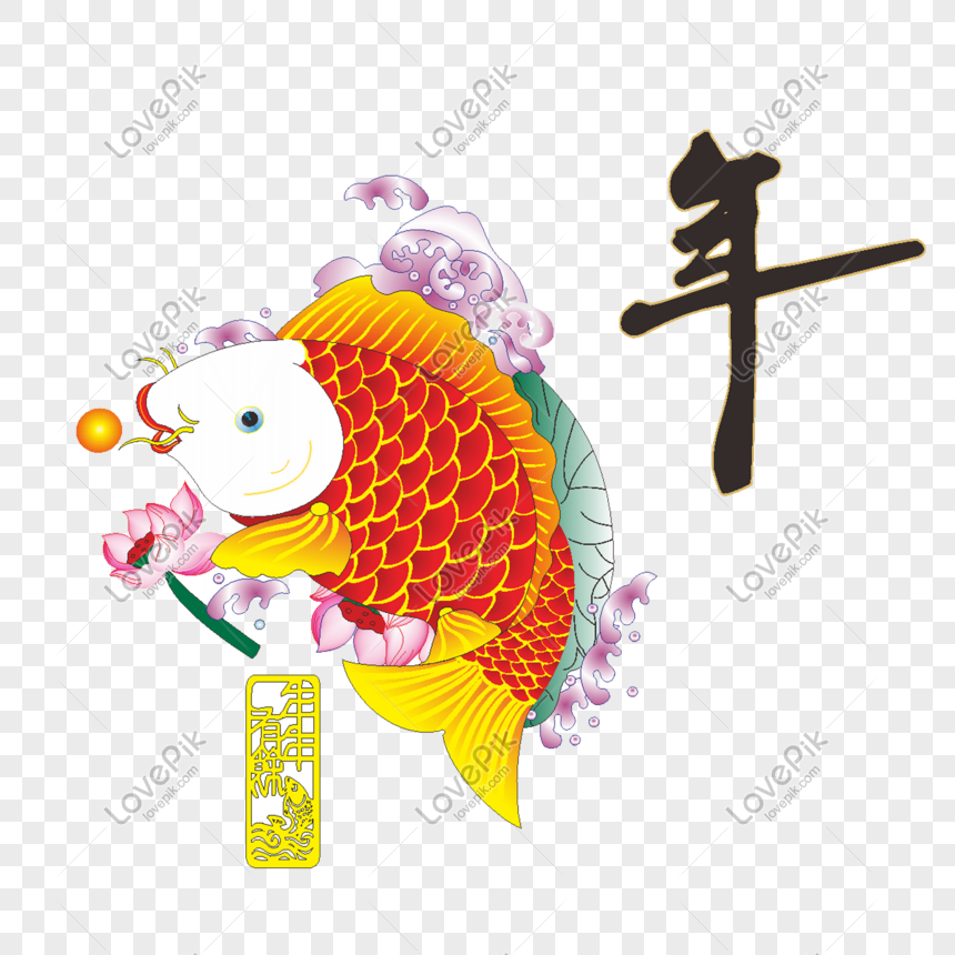 chinese new year chinese new year fish png