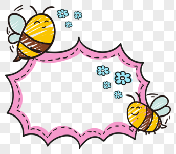 Bee Border Png Images With Transparent Background Free Download On Lovepik